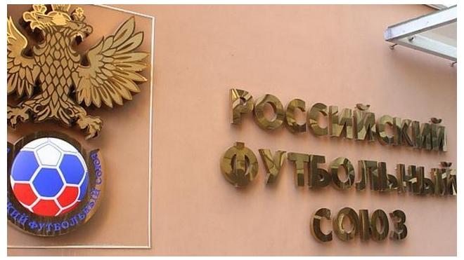 В РФС подтвердили, что Россия и Венгрия сыграют в Будапеште 18 ноября