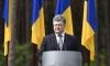 Непоследовательный Порошенко ввел санкции против российских журналистов