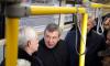 Смольный хочет локализовать производство хорватских трамваев в Петербурге