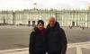 Зинедин Зидан решил устроить для жены Петербургские выходные