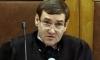 СК не станет возбуждать дело против судьи Данилкина