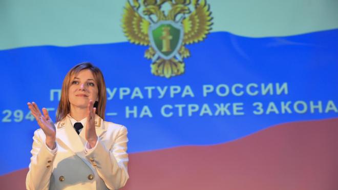Единороссы сорвали заседание комиссии Поклонской из-за ее голосования по пенсионной реформе