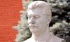 Бездыханное тело внука Сталина нашли на улице в Москве