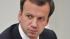 Стала известна сумма долга Белоруссии за российский газ