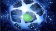 Стартует групповой этап Лиги чемпионов