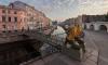 Девушка искупалась в канале Грибоедова и получила переохлаждение