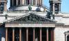 Исаакиевский собор за прошлый год заработал 890 млн рублей