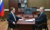 Медведев и Беглов обсудилидальнейшее развитие Петербурга