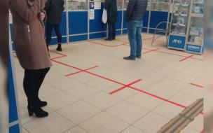 На полу в аптеках Петербурга появилась специальная разметка