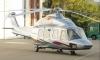Под Нижним Новгородом ищут пропавший вертолет