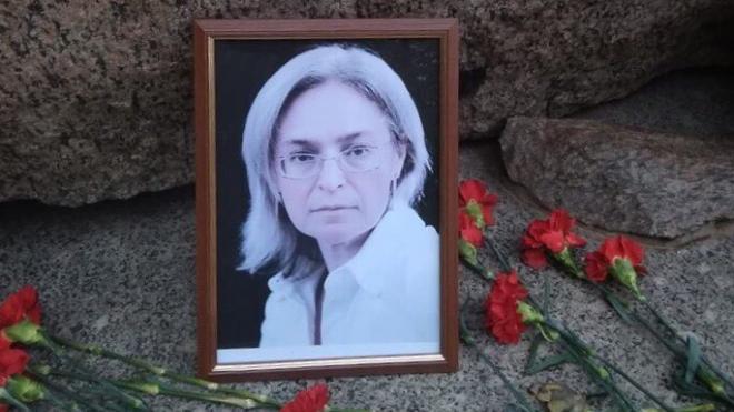 В Петербурге вспоминают Анну Политковскую