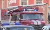 Пожарные полчаса тушили горящий Volvo на Лахтинском проспекте