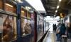 Полицейские задержали подозреваемую, которая сообщила о минировании поезда Петербург  – Архангельск