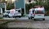 Новый теракт в Дамаске унес 30 жизней