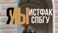 В СПбГУ могут закрыть некоторые дисциплины. Студенты ...