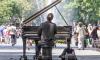 В Летнем саду дадут бесплатный концерт  в честь Дня семьи