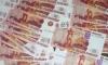 """На самой """"богатой"""" вакансии 2012 года в Петербурге предлагали 500 тыс рублей"""