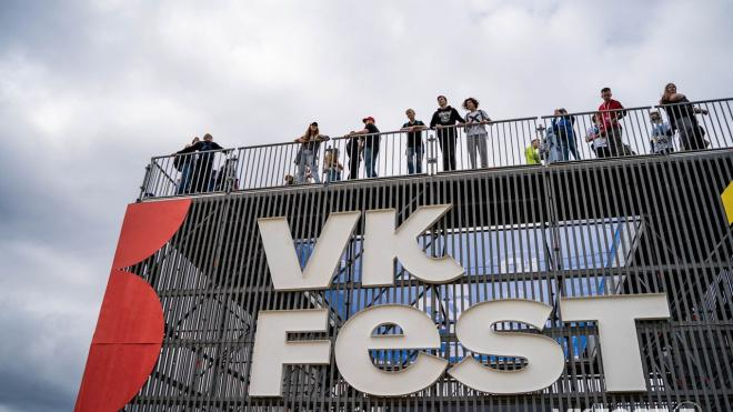 Объявлена программа VK Fest в Петербурге