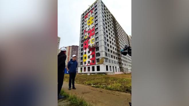 Художник отсудил 250 тысяч рублей за нарушенное авторское право