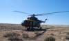 Вертолет сел на пляже вблизи Туапсе