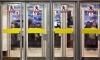 Петербуржцев лишили ночного метро