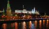 Кремль прокомментировал письмо ученых в поддержку Виктора Кудрявцева