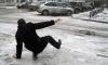 В понедельник на дорогах Петербурга образуется гололедица