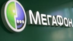 """АО """"Ладога Телеком"""" вернет более 9 млн рублей долга в пользу оператора""""Мегафон"""""""