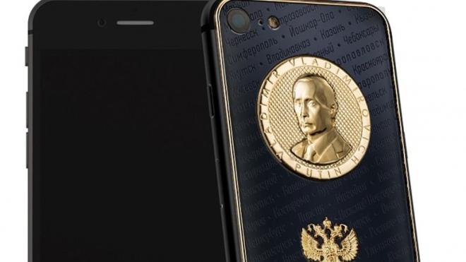 После вопроса Путину на школьника «свалился» золотой айфон и слава