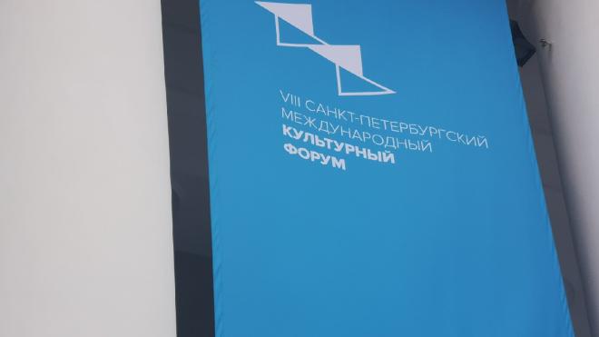 """""""Газпром-медиа"""" откроет в Петербурге компанию для проката авторского кино"""