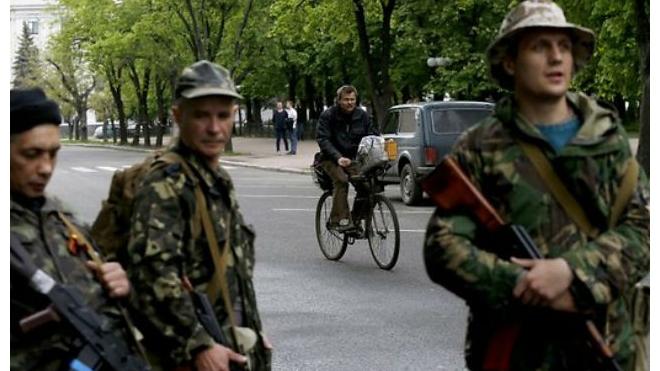 Последние новости Украины: Киев введет санкции против компаний с российским капиталом
