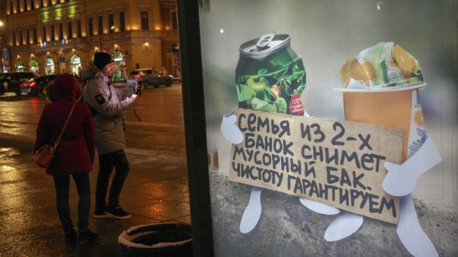 Более 200 обращений приняли за неделю экологические аварийные службы Петербурга