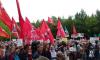 Москвичи присоединились к петербуржцам: в Сокольниках вышли люди против пенсионной реформы