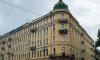 С 5 августа в Петербурге начнут работать районные агентства по вопросам городской недвижимости