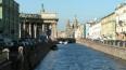 Движение по набережной канала Грибоедова ограничат ...