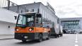 """За 2018 год в """"Пулково"""" потратили около 930 млн рублей ..."""