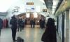 """На станции метро """"Пролетарская"""" женщина упала на рельсы"""