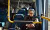 Петербургский автобусный вокзал отменил десятки рейсов