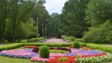 Садово-парковые предприятия преобразуют в государственные ...