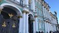 Въезд в центральную часть Петербурга может стать платным