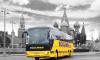Ecolines возобновляет автобусы между Петербургом и Москвой с 25 июня