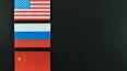 Эксперт: санкции США дадут дальнейшее развитие отношениям ...
