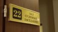 Повар, убивший таксиста из-за 6 тысяч рублей, сядет ...
