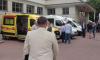 Пьяный 13-летний мальчик-узбек госпитализирован в Петербурге