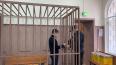 В Москве арестовали троих генералов МВД за злоупотребление ...