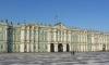 Эрмитаж и Национальный музей Омана обменяются экспонатами