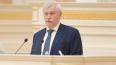 Георгий Полтавченко назвал имя нового главы Комитета ...