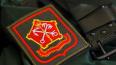 Курсант петербургской военной академии обратился с прось...