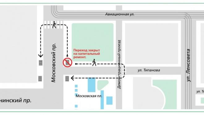 """С 26 ноября закрыт на ремонт лестничный спуск на станцию """"Московская"""""""