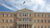 Крупнейшие банки Греции согласились списать 107 млрд ...